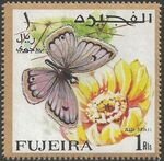 Fujeira 1967 Butterflies (Air Post Stamps) f
