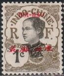 Hoi-Hao 1908 Indo-China Stamps of 1907 Surcharged HOI HAO and Chinese Characters a