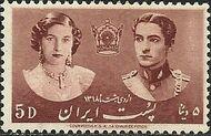 Iran 1939 Wedding of Crown Prince Mohammad Reza Pahlavi to Princess Fawziya of Egypt a