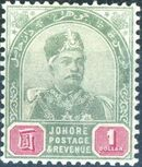 Malaya-Johore 1891 Sultan Abubakar e