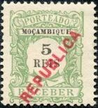 Mozambique 1916 Postage Stamps from 1904 Overprinted REPUBLICA a