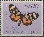 Mozambique 1953 Butterflies and Moths q