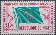 Niger 1962 First anniversary of the African and Malagasy Union a