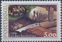 Portugal 1976 600th Anniversary of the Sesmarias Law b