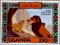 Uganda 1994 The Lion King s