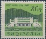 Albania 1965 Buildings f