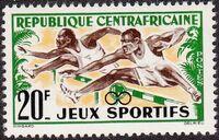 Central African Republic 1962 Abidjan Games a