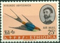 Ethiopia 1967 Ethiopian Birds (4th Group) d