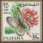 Fujeira 1967 Butterflies (Air Post Stamps) c