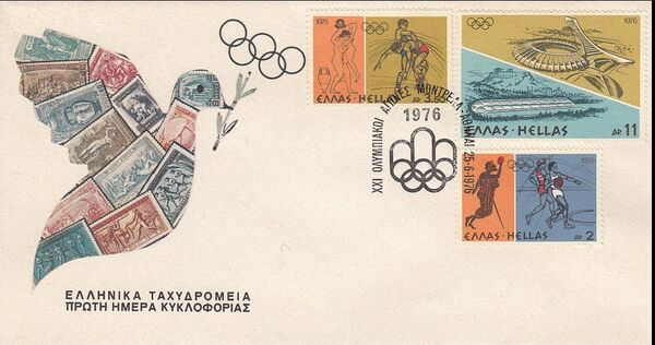 Greece 1976 Olympic Games - Montreal FDCb