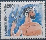Greece 1986 Greek Gods j