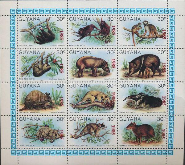 Guyana 1985 Wildlife (Overprinted 1985) SHa