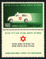 Israel 1955 25th Anniversary of the Israeli Red Cross a