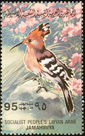 Libya 1982 Birds p