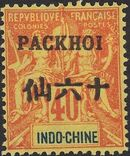 Pakhoi 1903 Stamps of Indo-China Surcharged j