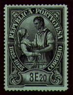 Portugal 1925 Birth Centenary of Camilo Castelo Branco ab