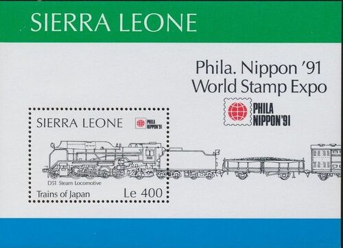 Sierra Leone 1991 Phila Nippon '91 - Japanese Trains SSc