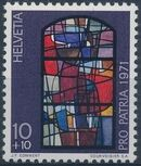Switzerland 1971 PRO PATRIA - Contemporary Stained Glass Windows a