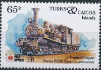Turks and Caicos Islands 1991 Expo PhilaNippon - Locomotives e