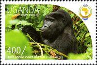 Uganda 2011 30th Anniversary of Pan African Postal Union (PAPU) a