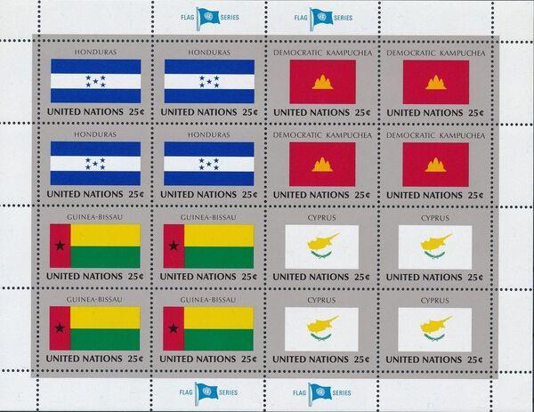 United Nations-New York 1989 Flag Series MSc