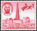 Abu Dhabi 1964 Sheik Zaid bin Sultan al Nahayan j.jpg
