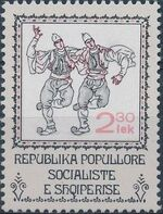 Albania 1978 National Costumes and Folk Dances (2nd Issue) f