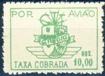 Angola 1947 Air Post Stamps h