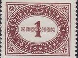 Austria 1947 Postage Due Stamps - Type 1894-1895 with 'Republik Osterreich'