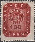 Hungary 1946 Coat of Arms (2nd Group) a