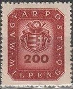 Hungary 1946 Coat of Arms (2nd Group) b