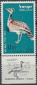 Israel 1963 Birds of Israel (1st Group) a