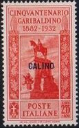 Italy (Aegean Islands)-Calino 1932 50th Anniversary of the Death of Giuseppe Garibaldi i