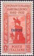 Italy (Aegean Islands)-Carchi 1932 50th Anniversary of the Death of Giuseppe Garibaldi i