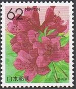 Japan 1990 Flowers of the Prefectures v