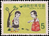 Korea (South) 1969 Fable Issue - Kongji and Patji a