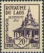 Laos 1952 Vat-Sisaket Monument (Postage Due Stamps) b