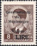 Montenegro 1941 Yugoslavia Stamps Surcharged under Italian Occupation g
