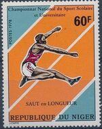 Niger 1978 National University Games' Championships c