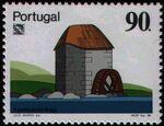 Portugal 1986 LUBRAPEX - Watermills c
