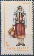 Romania 1968 Folk Costumes a