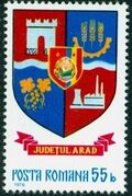 Romania 1976 Coat of Arms of Romanian Districts b