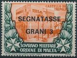Sovereign Military Order of Malta 1975 Postage Due Stamps a