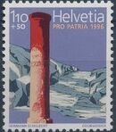 Switzerland 1996 PRO PATRIA - Restoration projects d