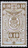 Belgium 1941 Railway Stamps (Numeral in Rectangle IV) a