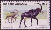 Bophuthatswana 1983 Pilanesberg Nature Reserve c