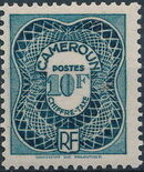 Cameroon 1947 Postage Due Stamps i