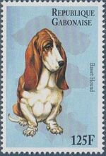 "Gabon 1996 ""China '96"" Philatelic Exhibition - Dogs b"