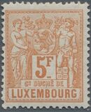 Luxembourg 1882 Industry and Commerce m