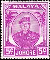 Malaya-Johore 1952 Definitives - Sultan Ibrahim (New values) a
